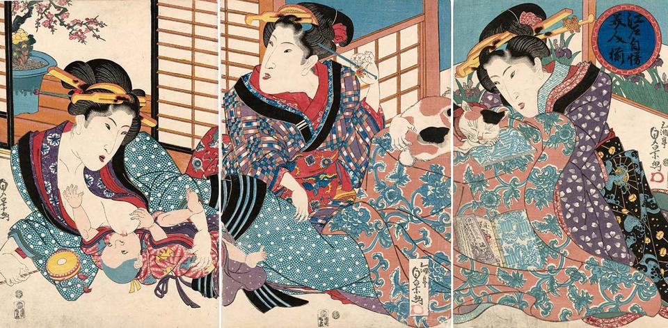 Japani 2
